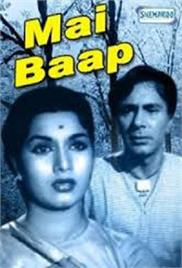 Mai Baap (1957)