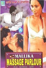 Mallika Massage Parlour