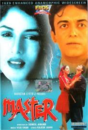 Master (2001)
