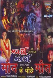 Maut Ke Peeche Maut Hot Horror Movie