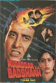 Muqaddar Ka Badshaah (1990)