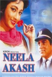 Neela Aakash (1965)