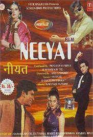 Neeyat (1980)