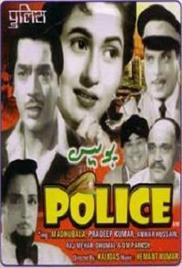 Police (1958)