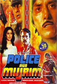 Police Aur Mujrim (1992)