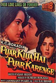 Pyar Kiya Hai Pyar Karenge (1986)