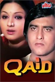 Qaid (1975)