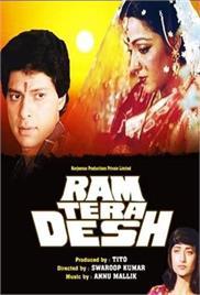 Ram Tera Desh (1984)