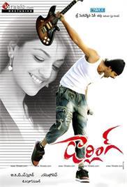 Darling 2010 Watch Full Movie Free Online Hindimovies To
