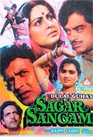 Sagar Sangam (1988)