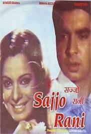 Sajjo Rani (1976)