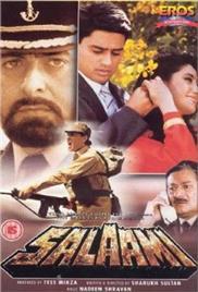 Salaami (1994)