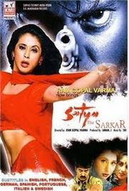 Satya: The Sarkar (2006)