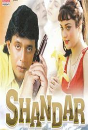 Shandar (1990)