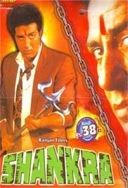 Shankara (1991)
