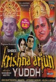 Shree Krishnarjun Yuddh (1971)