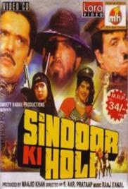 Sindoor Ki Holi (1996)