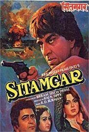 Sitamgar (1985)