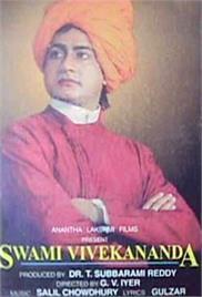 Swami Vivekananda (1995)