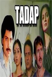 Tadap (1982)