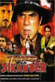 Taqdeer ka Sikander (2002)