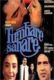 Tumhare Sahare (1988)