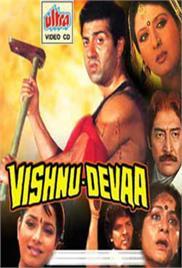Vishnu-Devaa (1991)