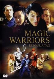 Warriors of Virtue: The Return to Tao (2002) (In Hindi ...