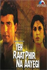 Yeh Raat Phir Na Aayegi (1992)