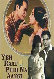 Yeh Raat Phir Na Aaygi (1966)