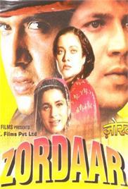 Zordaar (1996)
