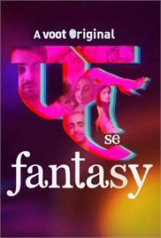 Fuh Se Fantasy (2019)