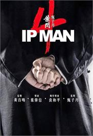 Ip Man 4 - The Finale (2019) (In Hindi)