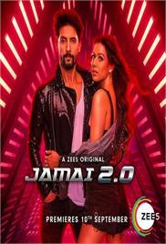 Jamai 2.0 (2019)