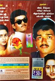 Hindi Movies Hindi Movies - Watch Online Hindi Movies ... Naalaiya Theerpu
