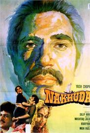 Nakhuda (1981)