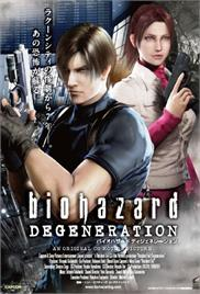 Resident Evil Degeneration 2008 In Hindi Watch Full Movie