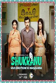 Shukranu (2020)