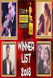 Star Screen Awards (2018)